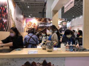 Food Taipei2020 ABC