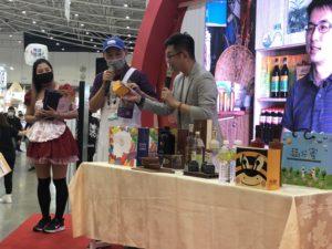 Food Taipei2020 雲林食品