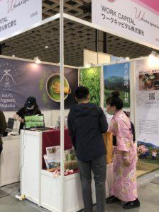 Food Taipei2020 Work Capital