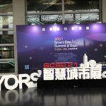 """<span class=""""title"""">台湾の最新AIoTが未来都市へ、智慧城市展</span>"""